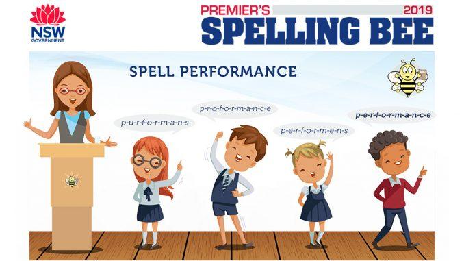 Premiers Spelling Bee 2019