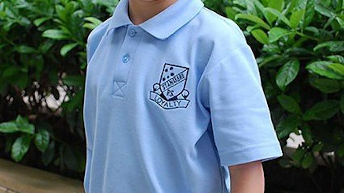 stanmore public school uniforms